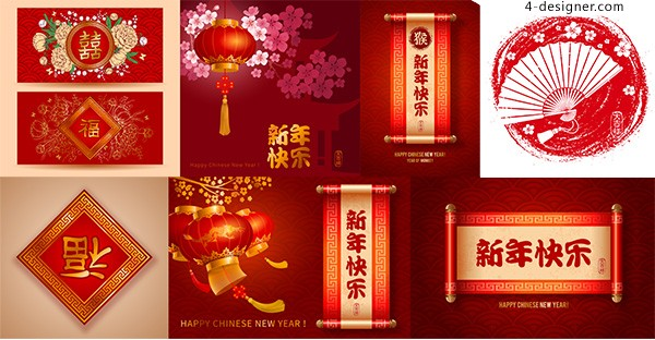 Thematic elements of the Spring Festival