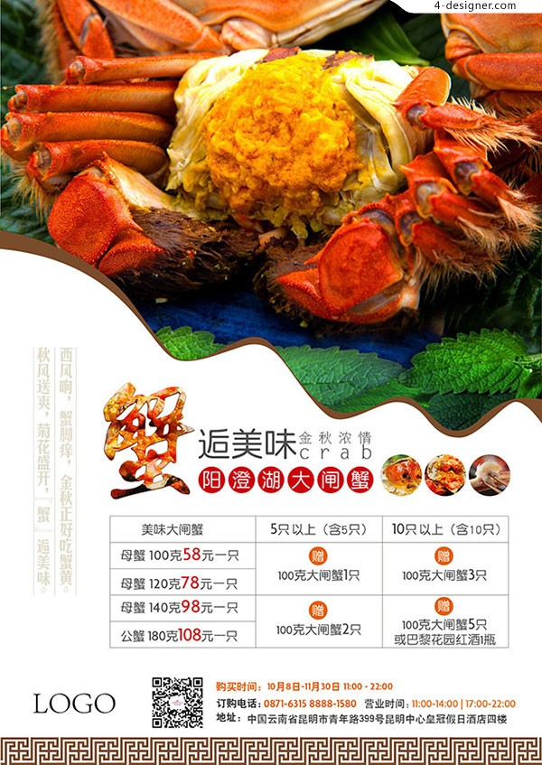 Yangcheng Lake hairy crabs Poster