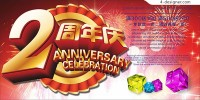 2nd Anniversary promotions posters