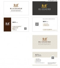 Business card vector in textile mills