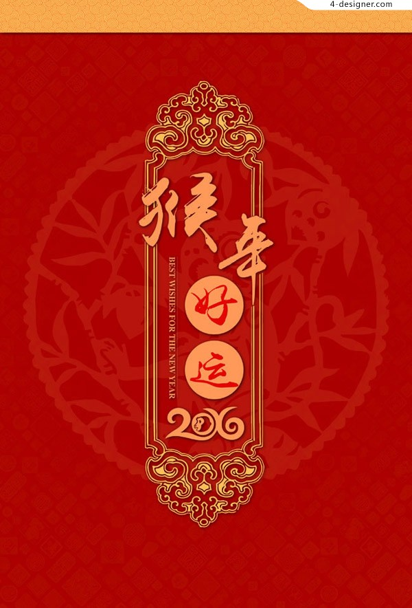 Chinese calendar cover in monkey year