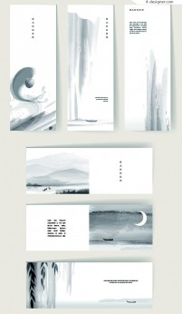 Chinese wind ink painting background