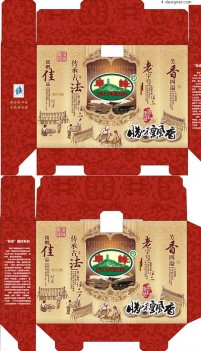 Gift box design of local products