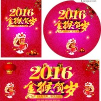 Golden Monkey new year promotional advertising