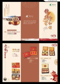 Mid Autumn Festival moon cake folding