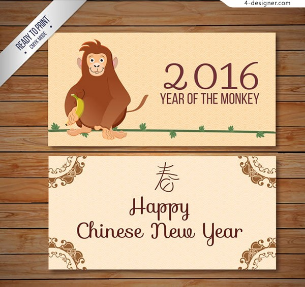 Monkey year card 2016