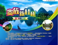 Noble new Guilin Tourism