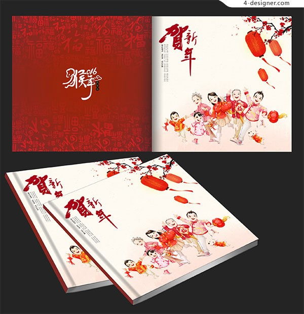 Spring festival picture album cover of monkey year