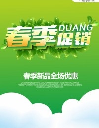 Spring promotional posters