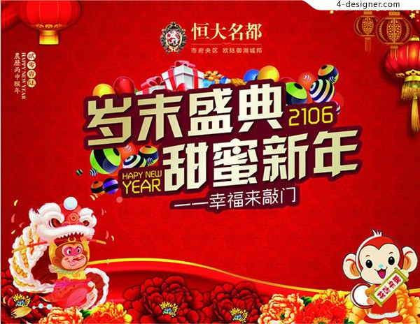 The sweet New Year Festival