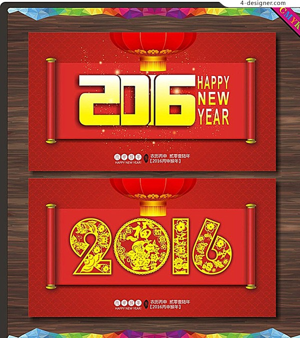 2016 new year font Poster