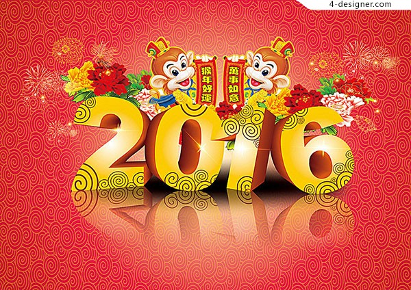 2016 posters of the new year