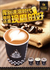 Advertisement of instant coffee and milk tea