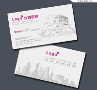 Building decoration company card