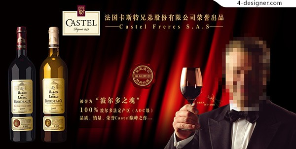 Custer red wine Poster