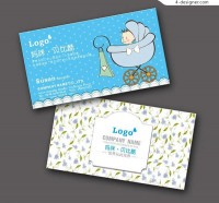 Fashion card for children s articles