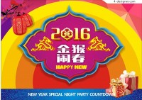 Golden monkey 27409 New Year Poster
