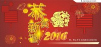 Happy new year the year of the monkey Poster