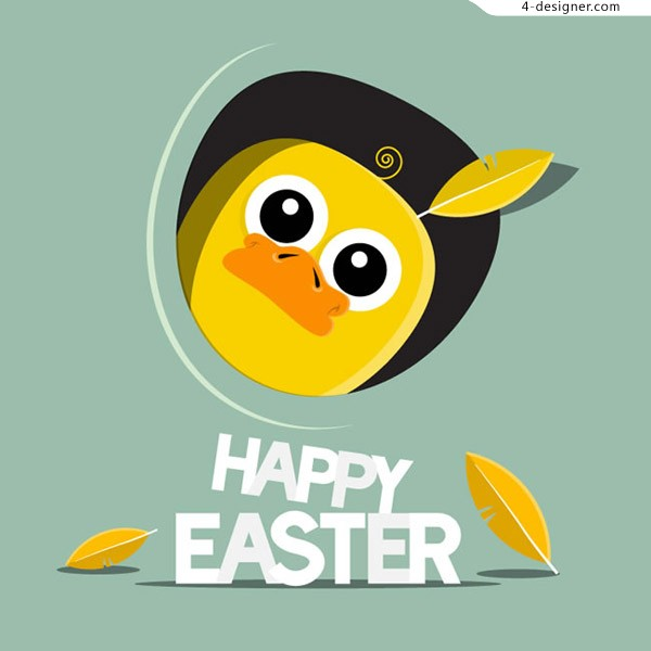 Little yellow duck Easter Poster
