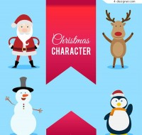 Lovely Christmas role vector