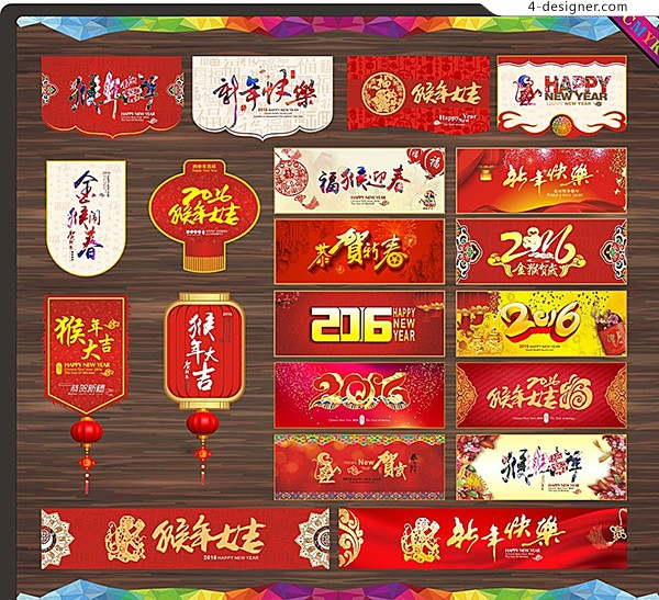 Monkey year Spring Festival material