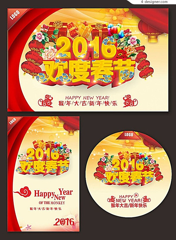 Monkey year celebration spring festival Poster