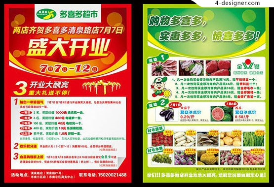 Opening brochure for supermarket
