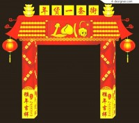 Spring Festival arch template