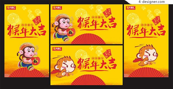 The 2016 year of the monkey