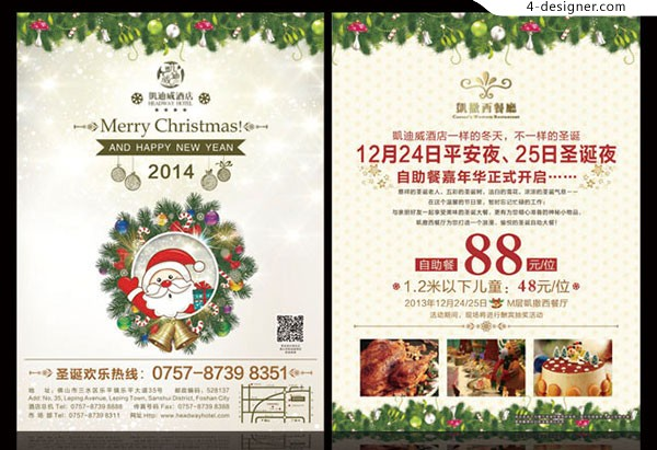 Buffet ticket for Christmas Eve