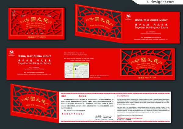 China Night Invitation