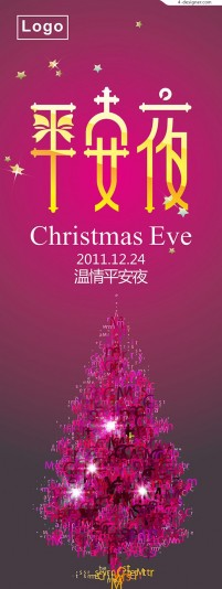 Christmas Eve Exhibition