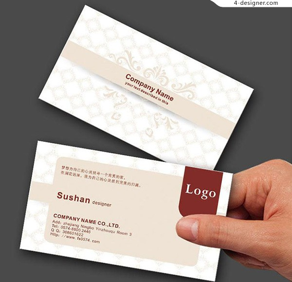Concise business card