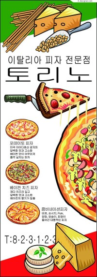 Korean pizza hand painted display