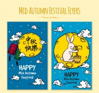 Happy flyer for Mid Autumn Festival