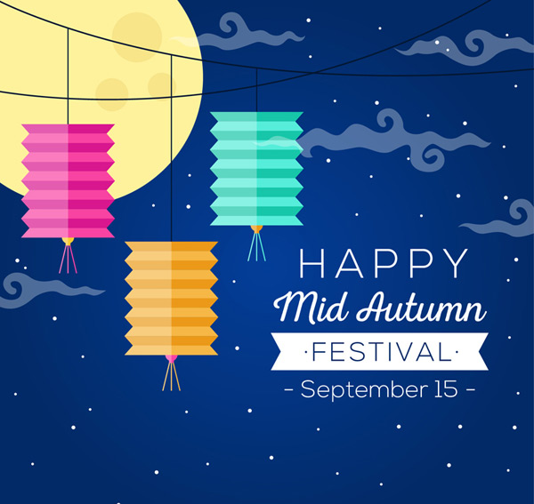 Lantern Mid Autumn Festival greeting card