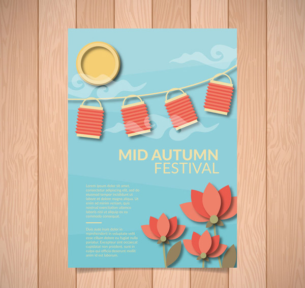 Mid Autumn Lantern greeting card