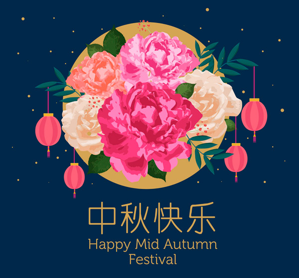 Peony Mid Autumn Festival greeting card
