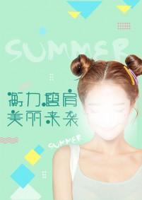 Beauty slimming Poster