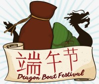 Dragon Boat Festival Creative vector
