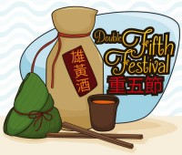 Dragon Boat rice wine vector