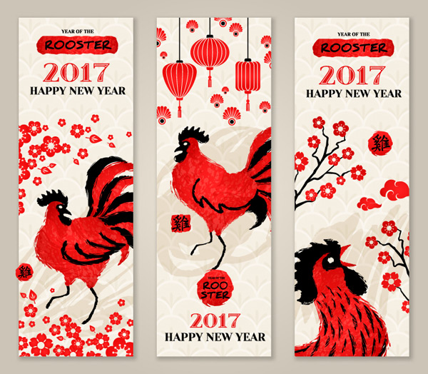 Painted chicken year banner
