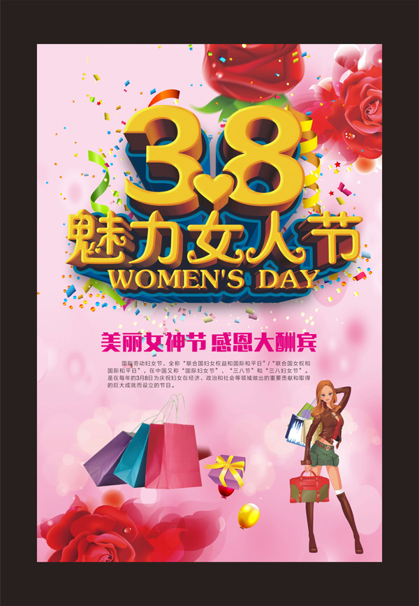38 charming women s Day