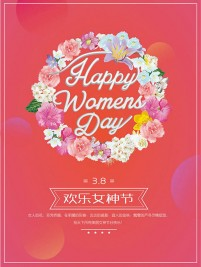 Garlands 38 women s Day posters