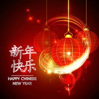 Lantern New Year card