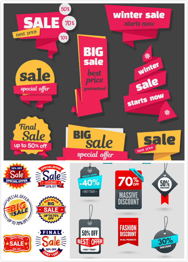 Promotional discount labels