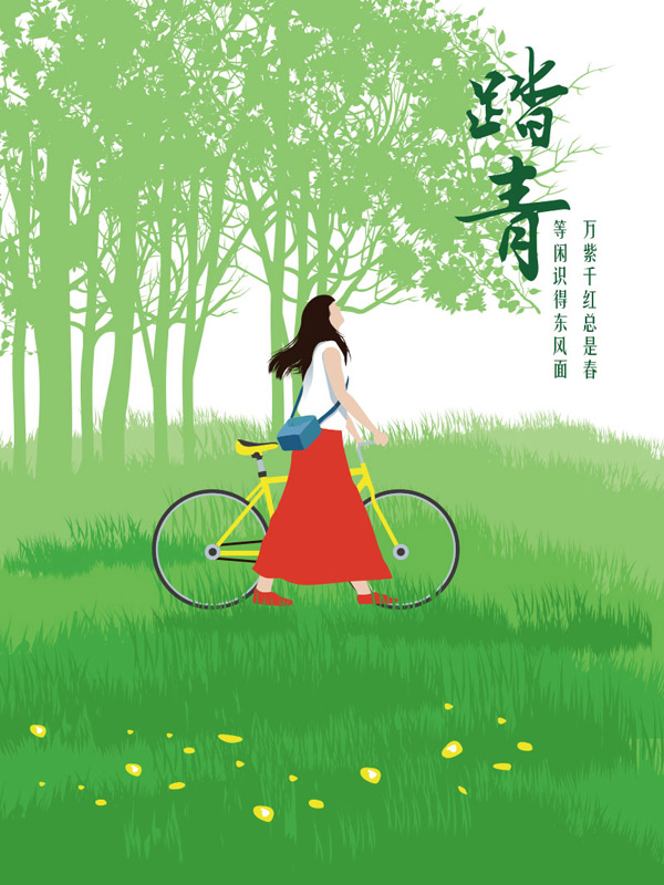 Spring outing Poster