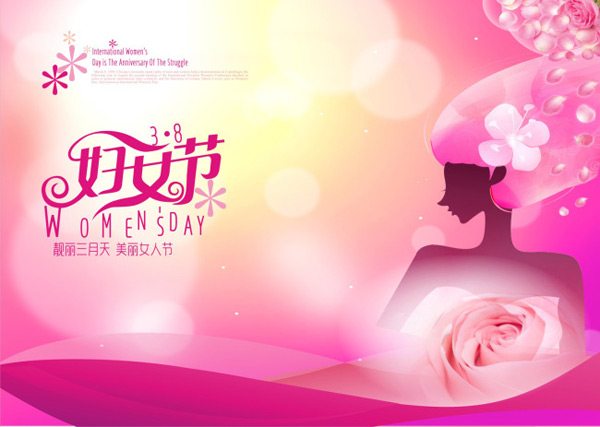 Women s Day Poster